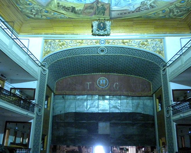 Restauración en el Teatro Guerra